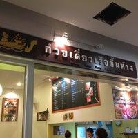 Photo taken at Kouay Teaw Roue Kuen Hang by Maymey L. on 4/30/2012