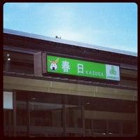 Photo taken at 春日PA (下り) by naoco k. on 8/19/2012