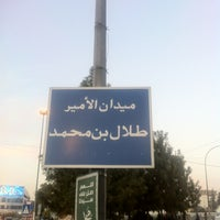 Photo taken at 7th Traffic Lights by Emad a. on 12/23/2011