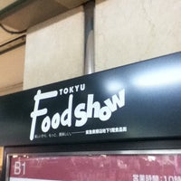 Photo taken at Tokyu Food Show by Yasskane K. on 10/21/2011