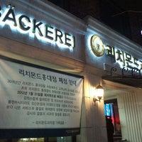 รูปภาพถ่ายที่ 리치몬드 제과점 โดย 한빈 김. เมื่อ 1/31/2012