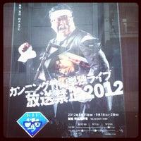 Photo taken at Hakuhinkan Theater by kiya999 on 9/2/2012
