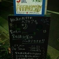 Photo taken at HAft 門前仲町 by kiyo7715 on 7/9/2011