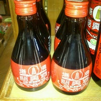 Photo taken at 依田屋豊岡商店 by Matsuda K. on 9/25/2011
