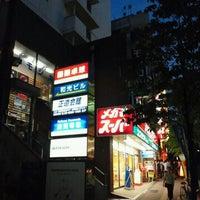 9/17/2011にひたちの住人がカモシカスポーツ 山の店・本店で撮った写真
