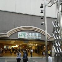Photo taken at JR Ōimachi Station by Kuni on 9/15/2011