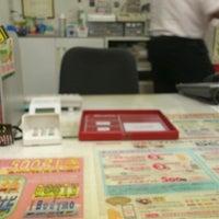Photo taken at ドコモショップ らびすた新杉田店 by BLANC on 9/18/2011