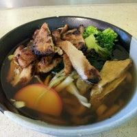 Photo taken at Mitaki Japanese Restaurant by Amy on 2/3/2012
