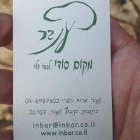 Photo taken at Kibbutz Inbar Country Lodging by Roy M. on 1/21/2012