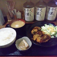 Photo taken at ら・ねーじゅ by ohkubo_info on 2/6/2012
