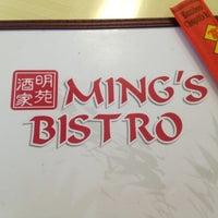 Photo taken at Ming Bistro by Juanita G. on 6/28/2012