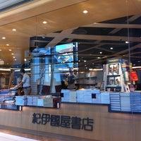 Photo taken at Books Kinokuniya by Yasmin Z. on 7/20/2011