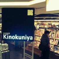 Photo taken at Books Kinokuniya by Rukhairy on 1/17/2012