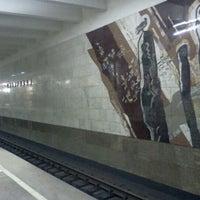 Снимок сделан в Метро «Сибирская» пользователем Павел О. 2/24/2012