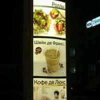 Снимок сделан в McDonald's пользователем Anton S. 1/4/2012