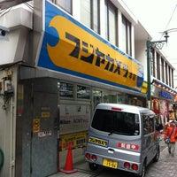 Photo taken at Fujiya Camera by harayu on 2/25/2012