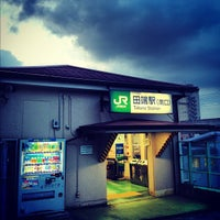 Photo taken at Tabata Station by prototechno on 7/9/2012