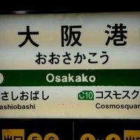 Photo taken at Osakako Station (C11) by Daisuke M. on 9/6/2011