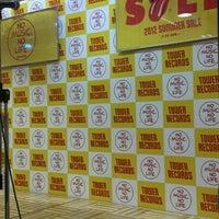 7/8/2012 tarihinde パニziyaretçi tarafından Tower Records'de çekilen fotoğraf