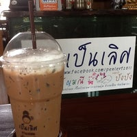 Photo taken at เป็นเลิศ by Patcharaporn K. on 4/28/2012