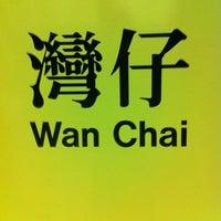 Photo taken at MTR Wan Chai Station by Pilar M. on 2/20/2012