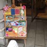 Photo taken at 八ヶ岳ファーマーズケーキ by Yoshio O. on 6/23/2012
