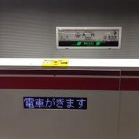 Photo taken at Oedo Line Daimon Station (E20) by Hiroki I. on 2/23/2012