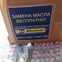 รูปภาพถ่ายที่ ПихтинАвто โดย Николай В. เมื่อ 5/22/2012