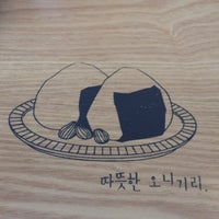 Photo taken at kamome식당(오니기리) 한국교통대점 by Sanghyuk L. on 6/14/2012