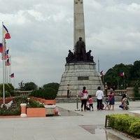Foto tomada en Rizal Park por Marcel L. el 6/29/2012