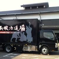 Photo taken at 三条鍛冶道場 by おやぢ . on 4/20/2012