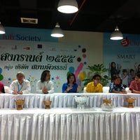 Photo taken at S' CLUB Siam Center by pattaraporn p. on 4/12/2012
