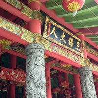 Photo taken at Sam Poo Kong Temple (Zheng He Temple) by Victor Y. on 2/11/2012