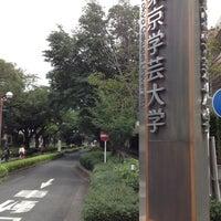 Photo taken at Tokyo Gakugei University by ntkondo on 7/24/2012