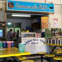 Photo taken at Asam Pedas Commando Kiosk by Putri Ira F. on 2/27/2012