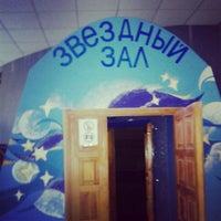 Photo taken at Планетарий / Planetarium by Anastasia I. on 6/1/2012