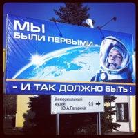 Photo taken at Гагарин by Ildar A. on 5/1/2012