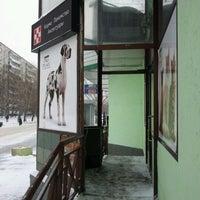 Photo taken at Зоомагазин by Taj L. on 2/2/2012