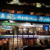 Photo taken at Kadoura by Abbas D. on 3/7/2013