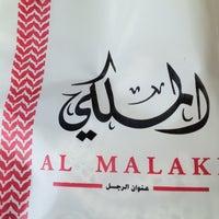 Photo taken at Al Malaki by Stranger on 7/27/2014