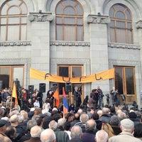 Снимок сделан в Площадь Свободы пользователем Rafa L. 3/15/2013