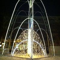 Photo taken at Kossuth tér by Edinka on 12/13/2012