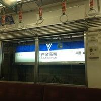 Photo taken at Mita Line Shirokane-takanawa Station (I03) by yoshi_rin on 8/9/2015