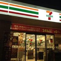 Photo taken at 7-Eleven by yoshi_rin on 9/5/2014