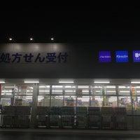 Photo taken at welcia by yoshi_rin on 9/23/2016