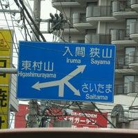 Photo taken at ファルマン通り交差点 by yoshi_rin on 6/1/2013