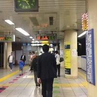 Photo taken at Mita Line Jimbocho Station (I10) by yoshi_rin on 5/6/2017