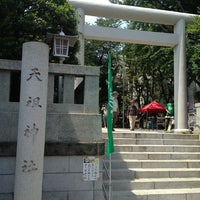 Photo taken at 大塚天祖神社 by Water Kids on 5/26/2013