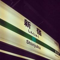 Photo taken at Shinjuku Station by hiro C. on 7/13/2013