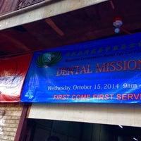 Photo taken at C. Arellano High School by Joanna C. on 10/15/2014